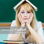 مقاله بررسي تاثير آموزش مهارت های زندگی بر عزت نفس، سازگاری اجتماعی و پيشرفت تحصيلی دانش آموزان دختر سال اول دوره دبيرستان