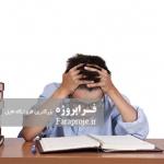 مقاله بررسی تاثير اضطراب در يادگيری دانش آموزان تیزهوش و عادی