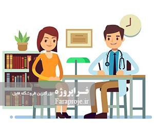 مقاله بررسی میزان فرسودگی بین مشاوران