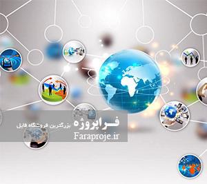مقاله بررسی نقش رسانه های جمعی و تاثیر آن بر فرهنگ جامعه