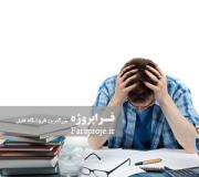 مقاله بررسی رابطه بين سبک های حل مساله بين دانشجويان افسرده و بهنجار