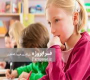 مقاله بررسی رابطه بين هوش هيجانی و وسواس در بين دختران مقطع سوم دبيرستان