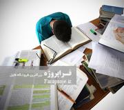 مقاله بررسی رابطه بين هوش و استرس در دانشجويان