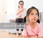 مقاله بررسی رابطه عزت نفس و سلامت روانی با بهزیستی روانشناختی والدین کودکان عادی و کودکان مرزی 12-7 ساله
