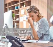 مقاله بررسی رابطه نارضایتی شغلی و افسردگی
