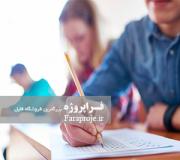 مقاله بررسی رابطه پرخاشگری و پيشرفت تحصيلی در بين دانش آموزان مقطع ابتدايی