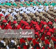 مقاله بررسی علل رقابتهای مثبت و منفی و تاثير آن بر امنيت ملی كشور ايران