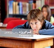 مقاله بررسی عوامل اجتماعی موثر درافت تحصيلی در ميان دانش آموزان دختر وپسر در مقطع متوسطه