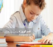 مقاله راههای پرورش خلاقيت در دانش آموزان دوره راهنمايی