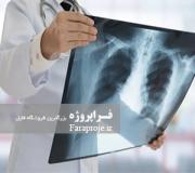 مقاله مفاهیم بنیادی رادیولوژی