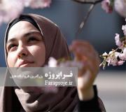 مقاله حجاب و بررسی روند حجاب در جامعه امروزی