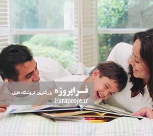 مقاله رابطه باورهای دینی و تربیت فرزندان