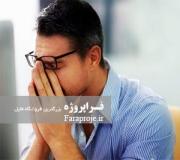 مقاله رابطه بين سخت رويی و نا اميدی بين دانشجويان رشته كشاورزی و روانشناسی