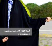 مقاله راههای ایجاد علاقه به پوشش اسلامی