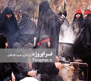 مقاله مبانی شهادت زنان در اسلام