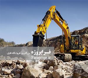 مقاله اصول حفاری و حفاری در سنگهای سخت