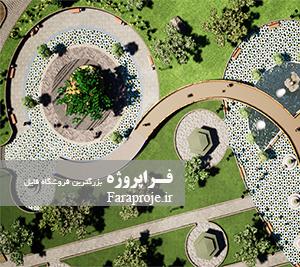 مقاله تاريخچه و مبانی نظری طراحی پارک