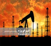 پاورپوینت دورنمای بازار نفت و آينده اقتصاد ايران