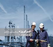 تحقیق فرايندهای مهندسی گاز در پالايشگاه