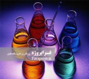 پاورپوینت مواد حلالهای شيميايی آلی و معدنی