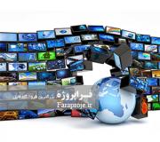 تحقیق اقتصاد سیاسی رسانه