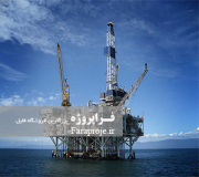 تحقیق موقعيت نفت و گاز کشور در بازارهای نفت و گاز جهان