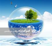 تحقیق تهدید علیه بهداشت عمومی و آلودگی محیط زیست