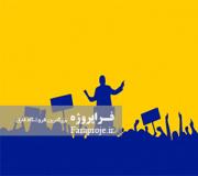 تحقیق جامعه مدنی و جامعه سیاسی