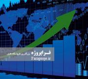 مقاله طراحی شاخص های ارزيابی اقتصادی