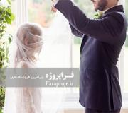 مقاله بررسی کودک همسری در ایران