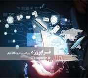 مقاله آموزش الکترونيکی و کاربرد آن در مهندسی معدن