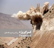 مقاله بهینه سازی انفجار در معادن سنگ آهن (چغارت و گل گهر)