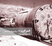مقاله فرایند گزینش ماشین حفاری مناسب جهت تونل سازی و بررسی مکانیزم حفاری پروژه امامزاده هاشم