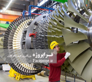 مقاله نیروگاه و توربین گازی