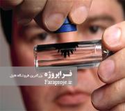 مقاله ساخت نانوذرات فریت به روش همرسوبی