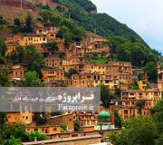 مقاله معماری عامیانه و جایگاه آن در تاریخ معماری ایران