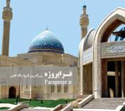 مقاله معماری مساجد