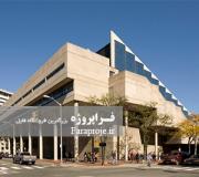 مقاله دانشکده معماری