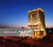 مقاله طراحی هتلها و روند توسعه آن