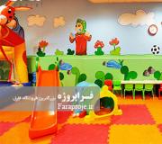 مقاله طراحی خانه کودک