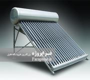 مقاله مطالعه انواع آب گرم کن های خورشیدی موجود در ایران و طراحی بهینه آن